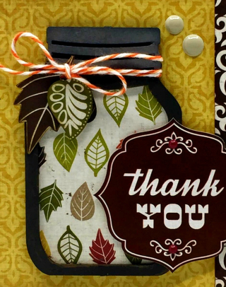 Clear_Scraps_Mason Jar Chip_Jar of Thanks close up 1